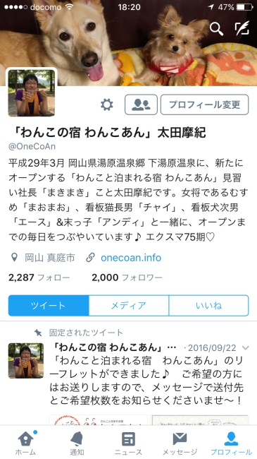 IMG_3644